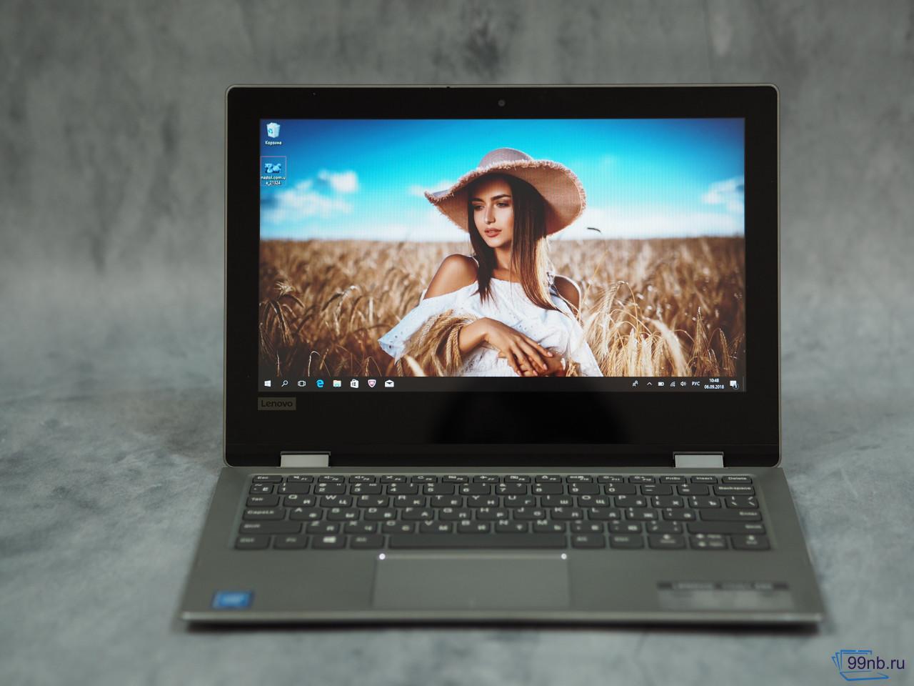 Легкий Lenovo для работы и путешествий