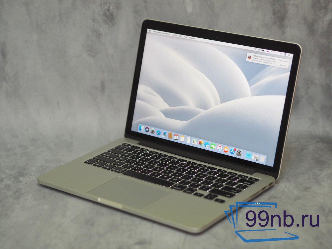 Macbook PRO  i7 / 750gb