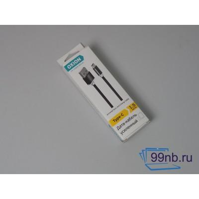 USB кабель Type C 1.5 метра